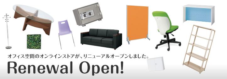 Renewal Open!