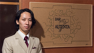 BAR ALTENTA様